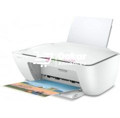 Imprimante Tout-En-Un HP DeskJet 2320, USB Plug And Print,
